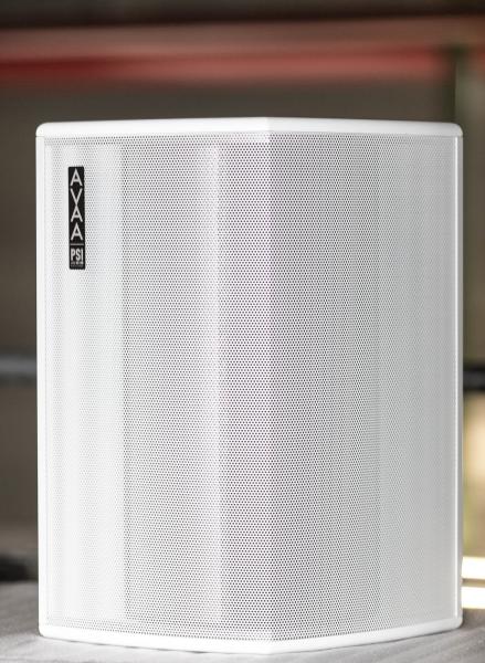 PSI Audio AVAA C20 White